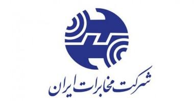 sip-phone-price-iran-telecom
