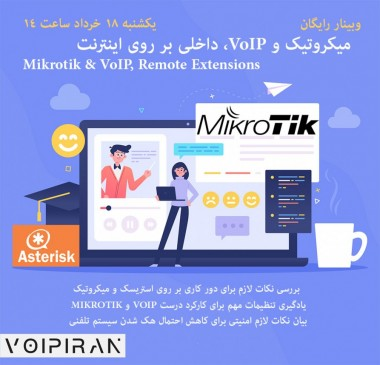 webinar-remote-extension-mikrotik